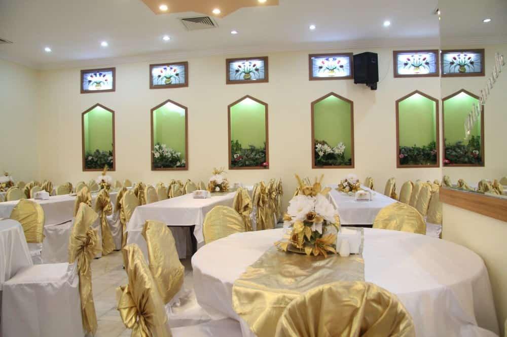 Mihrimah Düğün Salonu