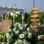Mia Country Düğün Salonu - Balçova / İnciraltı