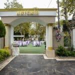 Aşiyan Düğün Salonu Artemis