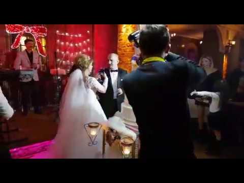 Çamlık Davet Düğün Videoları 4