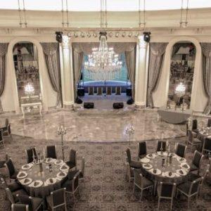 Akman balo Nikah Salonları Eryaman Düğün Fiyatları
