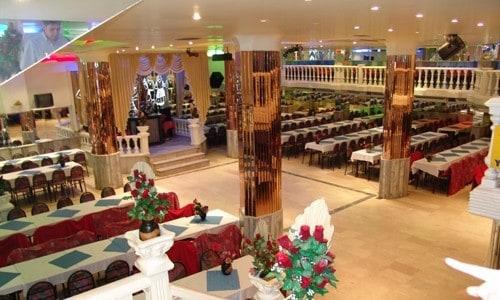 Uğur Düğün Salonu