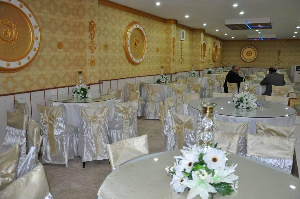 Beyaz Köşk Düğün Salonu