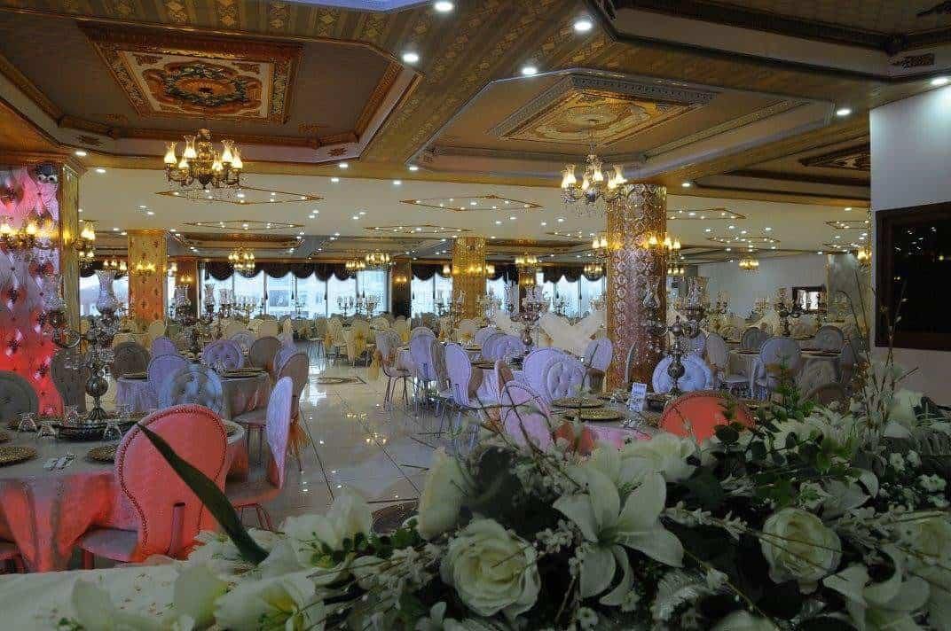 Arya Davet Düğün Salonları