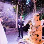 Tria Garden Buca Düğün Fiyatları