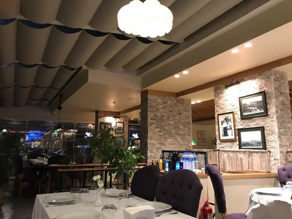 Ayıntap İnci Restoran