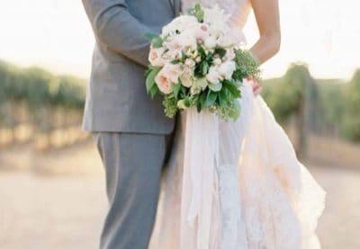 Sarnıç Düğün Mekanları