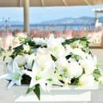 Tcdd Fenerbahçe Sosyal Tesisleri Kadıköy Düğün Fiyatları