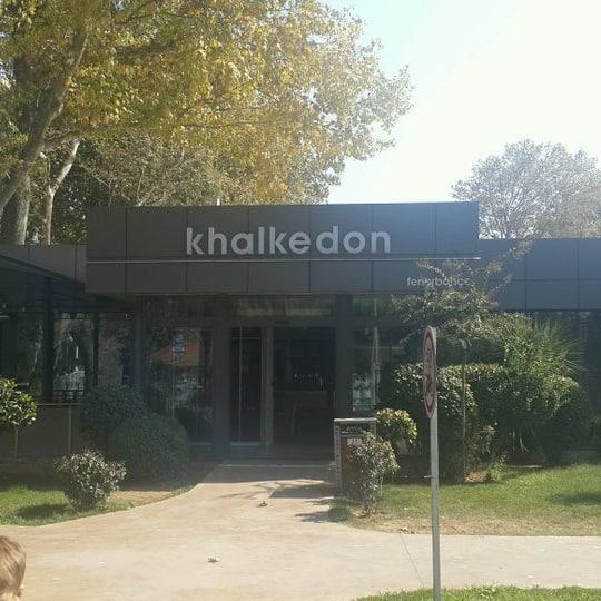 khalkedon-fenerbahce (2)